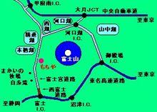 Club TOYOTA IN 静岡 広域オフのお知らせ