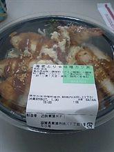 海老ふりゃ味噌カツ