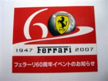 Ferrari is cerebrating its 60th anneversary in 2007