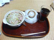 100円で土鍋。