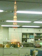 東京タワーが
