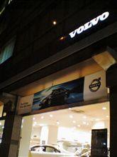 本日の試乗 「VOLVO S60」