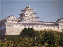 湯浅城・・・