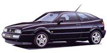 もう新車では買えない試乗してみたいクルマ 「VW コラード」