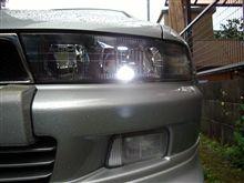 (▼▼)つ Super威嚇型 LED車幅灯 追試