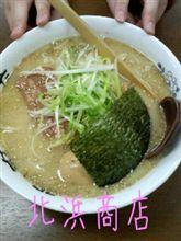 味噌ラーメン北浜商店