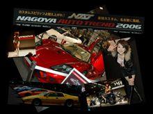 NAT2007