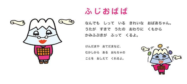 でこぼこフレンズmizuhoのブログ 人馬一体みつどもえ