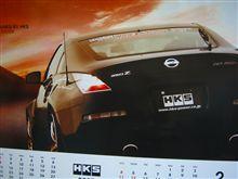 HKSカレンダー2007