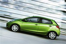新型『Mazda2』が発表