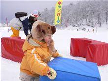 斑尾スキー旅行~ヽ(´▽`)ノ
