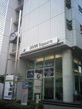 15年目のBMW Square青山