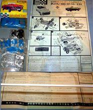 トヨタ博物館の企画展「プラモデルとスロットカー」の撮影画像をアップしました。