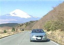 富士山が見えるんですが、ここ、どこでしょうか?