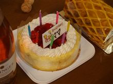 ヨメの誕生日。