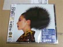 中森明菜さんのCDも買った。