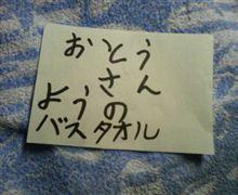じ~~ん(つД`)