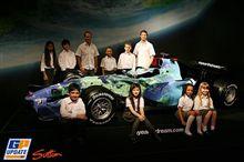 Honda F1 新マシンカラーリング発表!