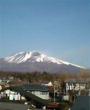 浅間山を見ながら、おはでつ~♪