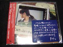 ファンクラブ限定CD
