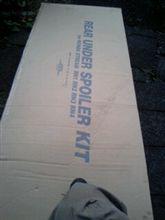 箱の解体。