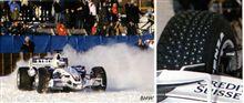 F1雪上走行!
