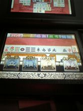 MIYAの麻雀格闘倶楽部日記 DS編 ~これがおいらの麻雀や(笑)