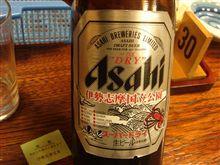 ご当地ビール 伊勢