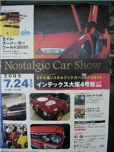 ノスタルジックカーショー in インテックス大阪