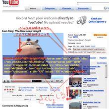 YouTube動画の貼り付け方