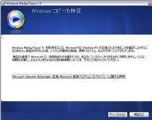 マイクロソフトからの重要な更新!