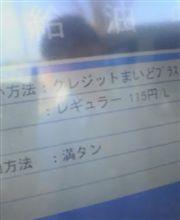 【ガソリン単価】下方安定傾向(p_-)