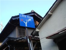 【今更で】2/24行軍記録@陣馬→宮ヶ瀬→ケイマン→大和&&&【すまん】