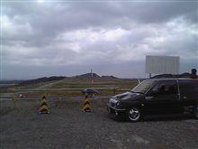 静岡空港建設予定地