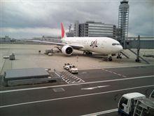 関西国際空港 出発前