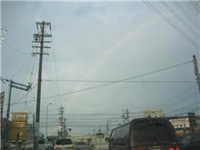 久々に虹を見たなぁ~
