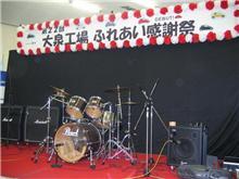 納涼祭 in 富士重工業(株)東京事業所