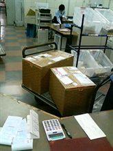 ハロッズからのお土産 金沢中央郵便局に到着