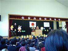 卒園式~☆
