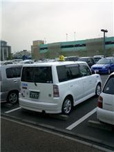 出現 bBタクシー横浜に現る!!