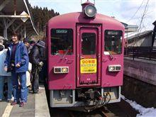 電車での旅・・・くりでん