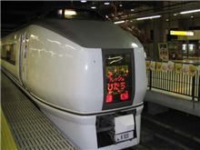 名古屋へ行ってきました。その1