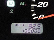 祝13万キロ