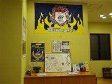 ベガルタ仙台×ザスパ草津 サッカーJ2 2007 第5節 ユアテックスタジアム仙台(宮城県)