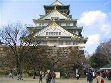 『大阪城ポタ』