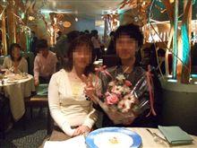 結婚記念日 in ホテルミラコスタ