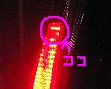 LEDテールVer.2製作 その1