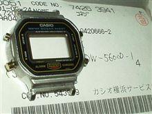 DW-5600D-1 青迷彩の新品のセンターケース&金ビス