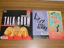 鉄腕ミラクルベイビーズ:EP+CDS計2点セット/TV「ねるとん紅鯨団」テーマ曲