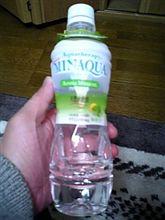 仕事の後に最適な癒しの天然水です・・!